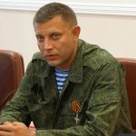 Главарь ДНР желает обыграть государство Украину вфутбол
