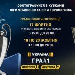 «Зенит» получил 19 млн евро заЛигу чемпионов впрошлом сезоне