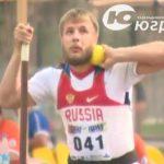 Саратовская спортсменка завоевала «бронзу» вбеге начемпионате мира