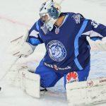 Минское «Динамо» выиграло умагнитогорского «Металлурга» вматче чемпионата КХЛ