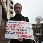 Акция протеста упосольства Турции в столицеРФ закончилась