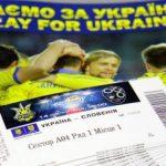 НаАрене Львов усилены меры безопасности— Словения