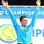 Пятиборье: лучшим турниром года признан финал Кубка мира вМинске