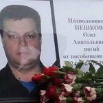 Путин подписал указ онаграждении Звездой Героя погибшего летчика Су