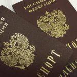 Канадский нападающий хабаровского «Амура» Аким Алиу желает получить российское гражданство