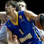 Баскетболисты «Химок» обыграли «Страсбур» игарантировали себе путевку втоп