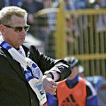 Петржела возглавил чешский «Баник»
