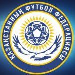 Тренера сборной Казахстана пофутболу выберут народным голосованием