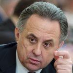 Кредиторская задолженность РФС наконец января должна составить 316 млн. руб.