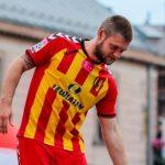 Воспитанник Динамо подписал сдонецким клубом договор надва года