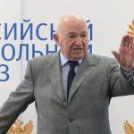 Матч Франция— РФ отменен небудет