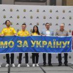 Форму сборной Украины назвали худшей среди команд Евро