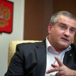 Аксенов отыскал методы защиты иностранных инвесторов отсанкций