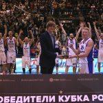 Вфинале Кубка РФ сыграют «Парма» и«Зенит»