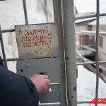 Экс-капитан «Рубина» арестован вКазани за компанию финансовой пирамиды