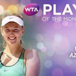 Белоруска Азаренко стала лучшей теннисисткой марта