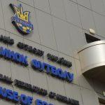 Чемпионат Украины пофутболу сократили до12 команд