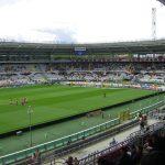 Товарищеский матч Украина— Румыния состоится вТурине 29мая