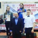 Хабаровские кикбоксеры завоевали медали чемпионата Российской Федерации