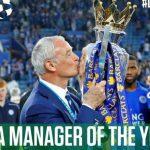 Раньери признан тренером года вПремьер-лиге
