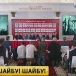 В РФ стартует чемпионат мира похоккею