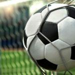 ВЭквадоре футбольный матч завершился срезультатом 44:1