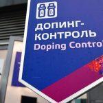 Легков, Зубков иТретьяков принимали допинг наОлимпиаде вСочи— Родченков