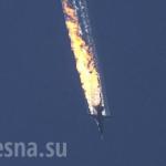 Турецкий депутат предложил сбить очередной русский самолет